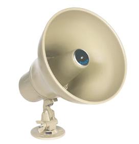picture of 15 watt 70 volt paging horn